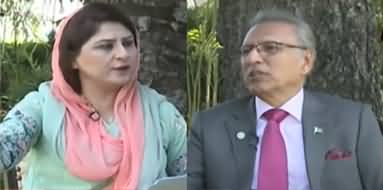 Tonight with Fereeha (President Arif Alvi Exclusive Interview) - 5th May 2020