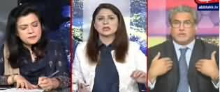 Tonight with Fereeha (Private Universities Situation in Punjab) - 18th February 2020