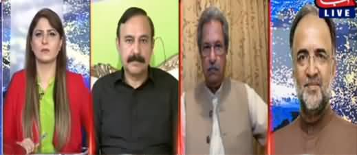 Tonight with Fereeha (Reason Behind Train Accident) - 8th June 2021