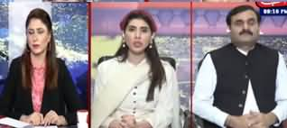 Tonight with Fereeha (Royal Couple Pakistan Visit) - 17th October 2019