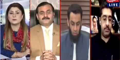 Tonight with Fereeha (SC Judgement on Daska Election) - 2nd April 2021