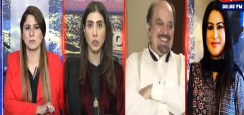 Tonight with Fereeha (Senate Election Controversy) - 11th February 2021