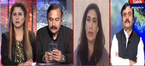 Tonight with Fereeha (Senate Polls: Who Will Give Surprise?) - 17th February 2021