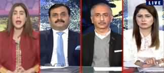 Tonight with Fereeha (Severe Flour Crisis in Country) - 20th January 2020