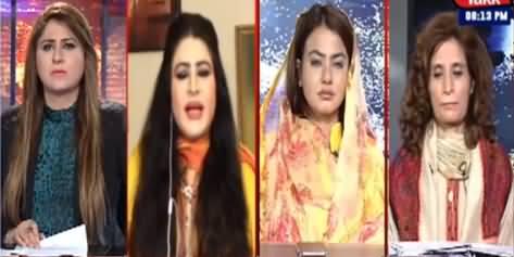 Tonight with Fereeha (Shahbaz Nawaz Group Mein Mahaz Arai) - 27th May 2021