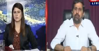 Tonight with Fereeha (Shahbaz Sharif Ki Zamanat Manzoor) - 3rd June 2020
