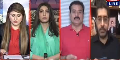 Tonight with Fereeha (Shahbaz Sharif Not Agree with Nawaz's Narrative) - 2nd August 2021