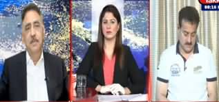 Tonight With Fereeha (Shahbaz Sharif Opposes to Appear in NAB ) - 22nd April 2020