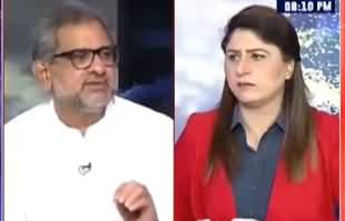 Tonight with Fereeha (Shahid Khaqan Abbasi Exclusive Interview) - 7th July 2020