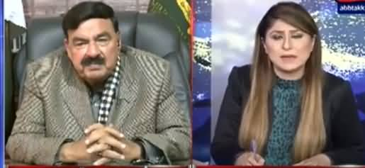 Tonight With Fereeha (Sheikh Rasheed Exclusive Interview) - 29th January 2021