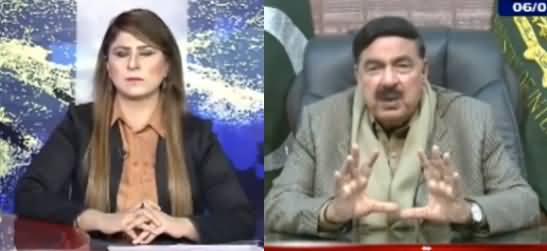 Tonight With Fereeha (Sheikh Rasheed Exclusive Interview) - 6th January 2021