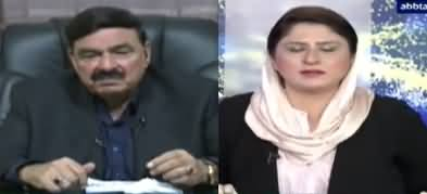 Tonight with Fereeha (Sheikh Rasheed Exclusive Interview) - 6th May 2020
