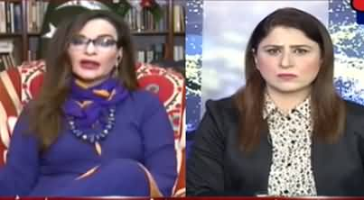 Tonight with Fereeha (Sherry Rehman Exclusive Interview) - 23rd September 2020