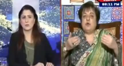 Tonight With Fereeha (Shireen Mazari Exclusive Interview) - 24th August 2020