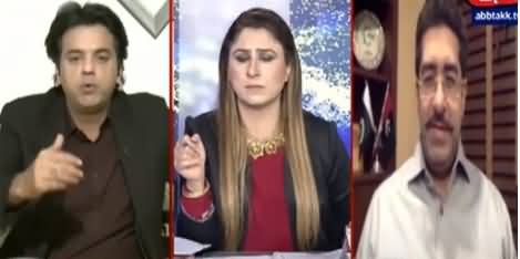 Tonight with Fereeha (Sialkot By-Election Became Controversial) - 22nd February 2021