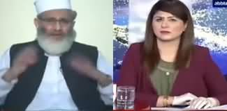 Tonight with Fereeha (Siraj ul Haq Exclusive Interview) - 19th June 2020