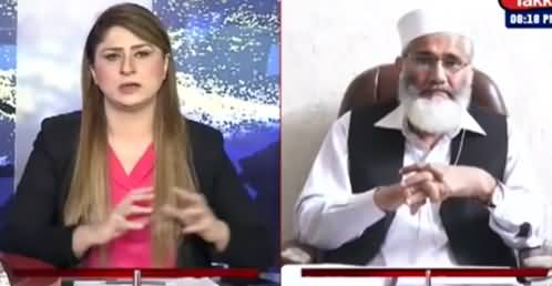 Tonight with Fereeha (Siraj ul Haq Exclusive Interview) - 24th March 2021