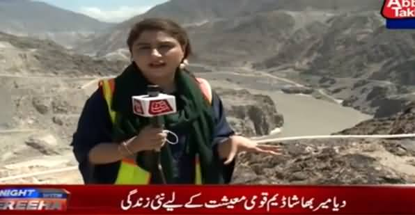 Tonight with Fereeha (Special Show From Diamer Bhasha Dam Construction Site) - 7th September 2021