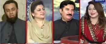 Tonight with Fereeha (Special Show With Politicians) - 25th May 2020