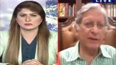 Tonight with Fereeha (Special Talk With Aitzaz Ahsan) - 31st August 2021