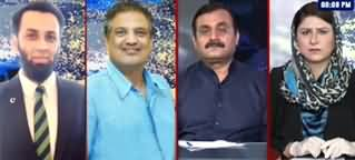 Tonight with Fereeha (Story Behind Shehbaz Sharif's Return) - 30th April 2020