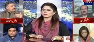 Tonight with Fereeha (Sugar Crisis After Flour Crisis) - 21st January 2020