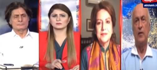 Tonight with Fereeha (Tareen Group A Threat To PTI Govt?) - 20th May 2021