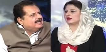 Tonight with Fereeha (Tariq Bashir Cheema Exclusive Interview) - 8th May 2020