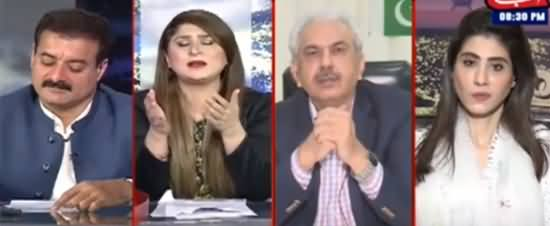 Tonight with Fereeha (Three Years of PTI Govt) - 26th August 2021