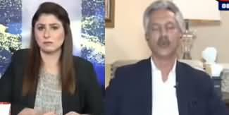 Tonight with Fereeha (Waseem Akhtar Exclusive Interview) - 7th February 2020