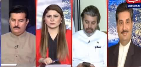 Tonight with Fereeha (What Can Opposition Do Against Budget) - 2nd June 2021