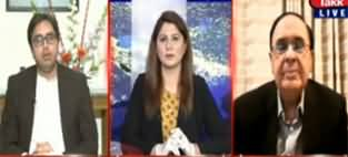 Tonight with Fereeha (Wheat-Sugar Crisis Inquiry Report) - 9th April 2020