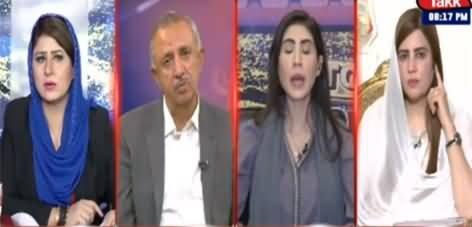 Tonight with Fereeha (Who Is Going to Win NA-249) - 29th April 2021