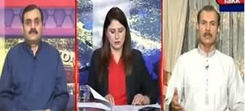 Tonight with Fereeha (Who Will Bring Sugar Mafia Under Law?) - 28th May 2020