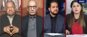 Tonight with Fereeha (Whole Nation Stands With Kashmir) - 5th February 2020