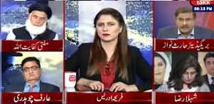 Tonight with Fereeha (Why Govt Want to Stop Musharraf Case Verdict) - 25th November 2019