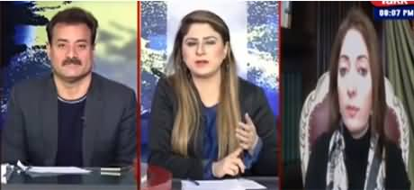 Tonight with Fereeha (Why PDM Failed to Attract General Public) - 20th January 2021