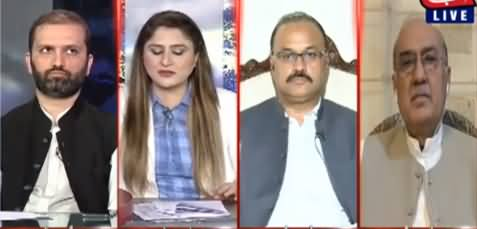 Tonight with Fereeha (Why PMLN Not Ready For Electoral Reforms) - 24th August 2021