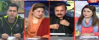 Tonight with Fereeha (Why Shehbaz Sharif Is Not Coming Back?) - 24th February 2020