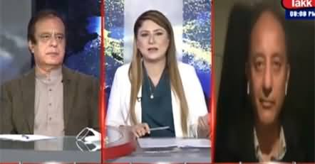 Tonight with Fereeha (Will Opposition Resign From Parliament) - 24th December 2020