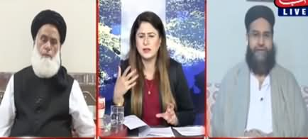 Tonight with Fereeha (Will Opposition Resign From Parliament) - 7th December 2020
