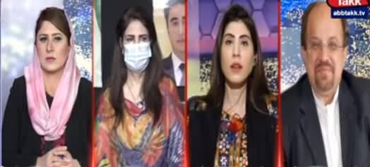 Tonight with Fereeha (Will PM Imran Khan Meet Jahangir Tareen) - 22nd April 2021