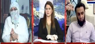 Tonight with Fereeha (World Helpless In Front of Corona) - 10th April 2020