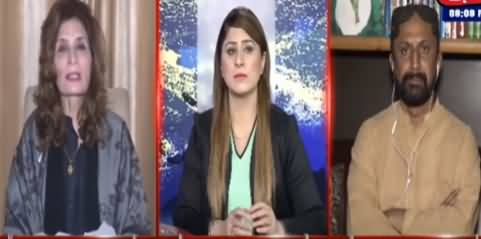Tonight with Fereeha (Yousaf Raza Gillani's Entry in Senate Election) - 15th February 2021