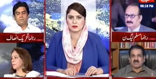 Tonight With Fereeha (Zainab Case Se Farishta Case Tak) - 22nd May 2019
