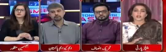 Tonight With Jasmee (Zardari Ki Nawaz Sharif Per Tanqeed) – 4th April 2018