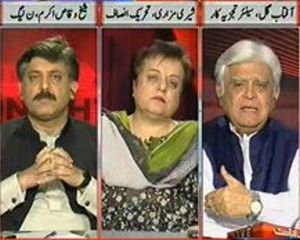 Tonight with Jasmeen - 10th July 2013 (Abbottabad Commission Report: Zamaydar Kun ?)