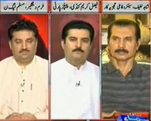 Tonight with Jasmeen - 11th July 2013 (Abbottabad Commission Report: Gadagar Kun ?)