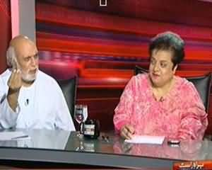 Tonight with Jasmeen - 3rd July 2013 (Pervez Musharraf Gaddari Case)