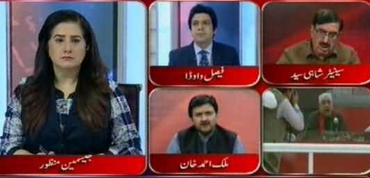 Tonight with Jasmeen (Agla Wazir e Azam PPP Ka Hoga - Zardari) - 4th April 2017